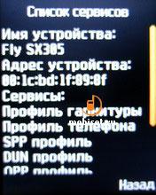 Fly SX305