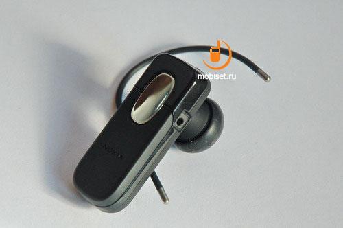 Nokia BH-801