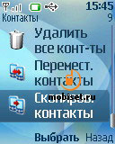 Nokia 3110 Classic