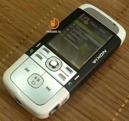 Nokia 5700 XpressMusic