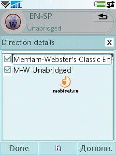 Merriam-Webster's Unabridged Dictionary