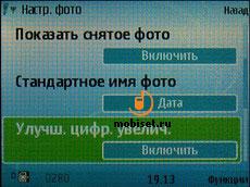 Nokia E90
