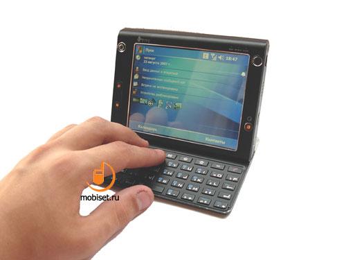 HTC x7500