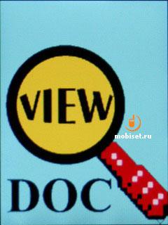 Docviewer скачать - фото 8