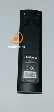 Jabra JX10