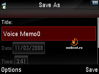 Motorola MOTOROKR E8