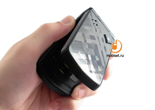 Sony Ericsson Z555i