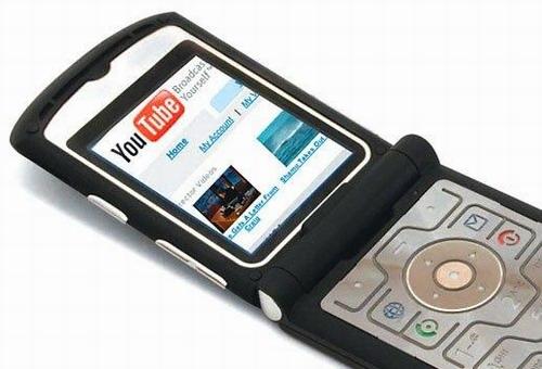 Приложение Youtube Для Nokia N73