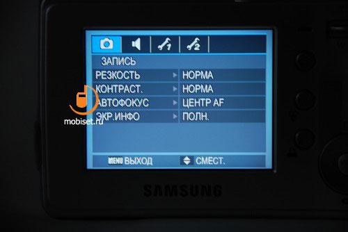 Samsung Digimax S730