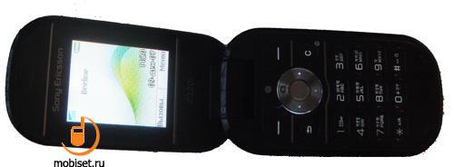 Sony Ericsson Z320i