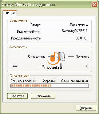 Samsung WEP 210