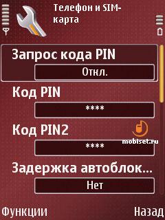 Обзор Nokia E51 - продолжение традиций - тест Nokia E51, обзор Nokia