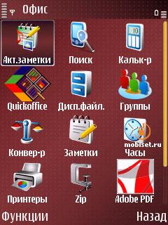 Nokia E51