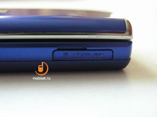 Samsung E210