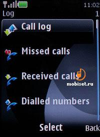 Nokia 6500 Slide