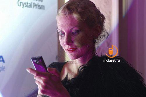 Презентация Nokia 7900 Crystal Prism