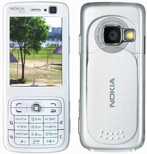 Выбор телефона - лето 2008