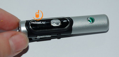 Sony Ericsson DS220
