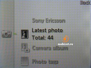 Sony Ericsson K660i
