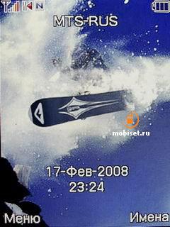 Fly LX610 Mega