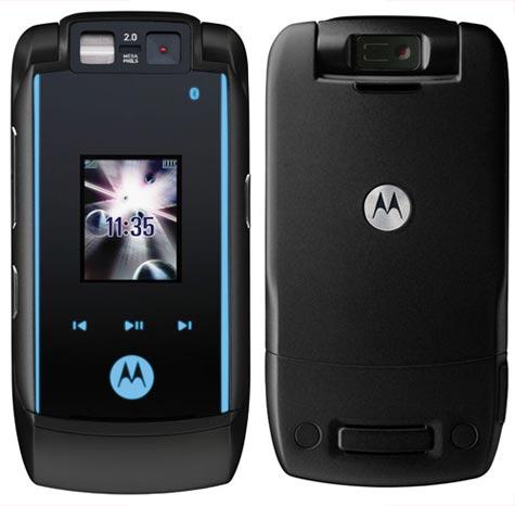 Motorola MAXX V6