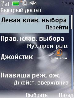 Nokia 6555