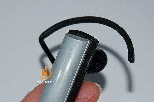 Samsung WEP420