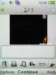 Sony Ericsson Z750i