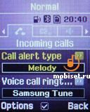 Samsung F250