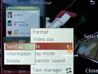 Sony Ericsson G700
