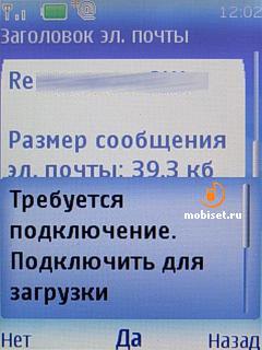 Nokia 8800 Arte/Sapphire Arte