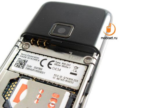 Nokia 8800 Стандартные Мелодии