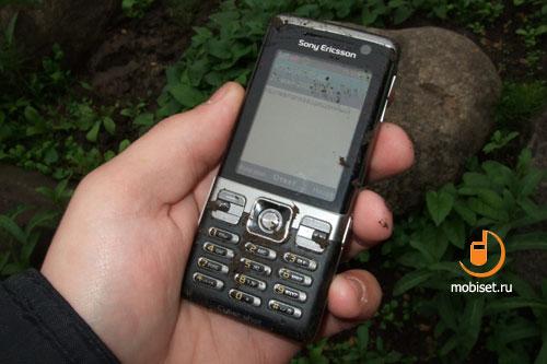 Презентация Sony Ericsson C702