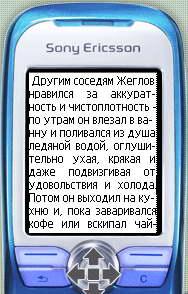 Есть ли жизнь без SMS?