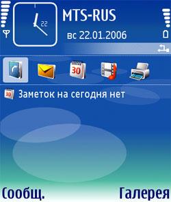 Мобильный портал gsm знакомства