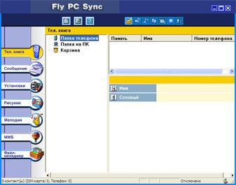 Fly MX200