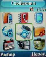 Samsung X810