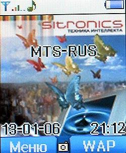 Sitronics SM-8290