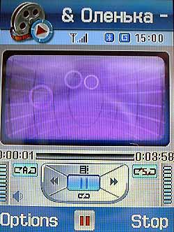 Samsung SGH-Z710