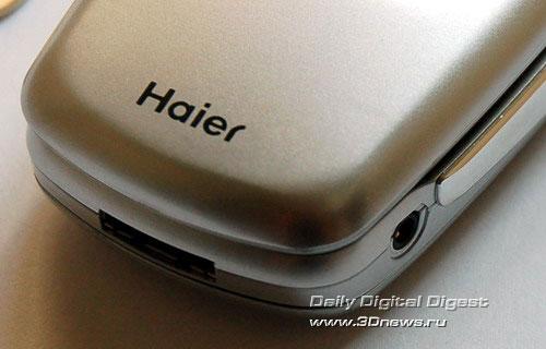 Haier V20