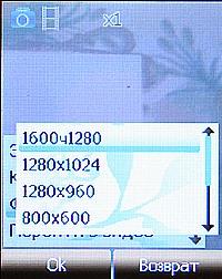 Sagem my700X