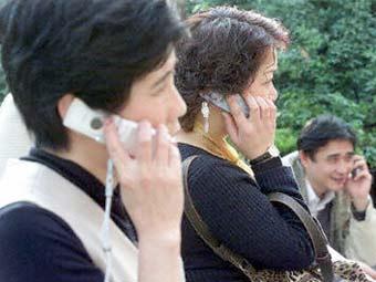смотреть знакомства по мобильному телефону