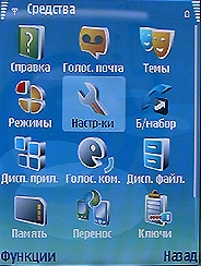 Nokia N71