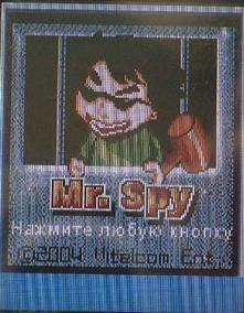 Sitronics SM 8190