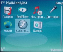 Программы для работы с файлами для nokia