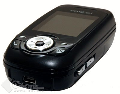 Voxtel VS600