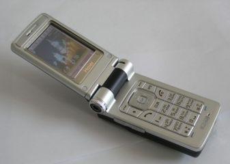Haier N60