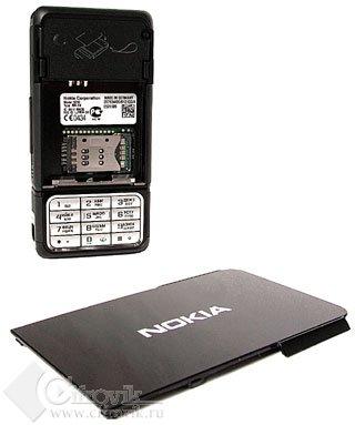 Программу Фонарик Nokia 5530