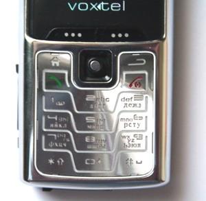 Voxtel W210