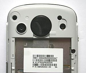 HTC P3600